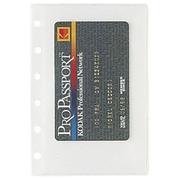 Recharge pochette carte de visites pour Organiseur Exatime 14 - 14208E