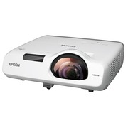 Epson EB-530 S - projecteur 3LCD - short-throw - LAN