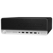 HP ProDesk 600 G3 - SFF - Core i7 7700 3.6 GHz - 8 GB - 256 GB