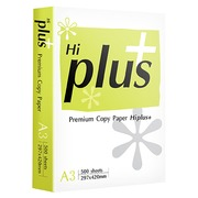 Paper A3 white 75 g Hi plus - ream of 500 sheets