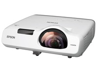 Epson EB-530 S - 3LCD-projector - LAN (V11H673340)